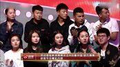 创意中国第2季快乐哆唻咪版,让文物活起来