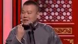 岳云鹏春晚表演相声笑场,竟成为春晚第一个笑场的相声演员!