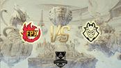 S9总决赛,FPX2:0拿到赛点,提前恭喜FPX击败G2拿到冠军