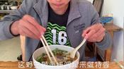 刚到云南玉溪易门县,旅途劳顿,吃碗野生菌米线歇歇脚,味道很赞