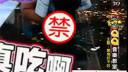 给你哈音乐20110917
