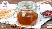 花椒油怎样制作才又麻又香? 1分钟get《风味人间》同款花椒油