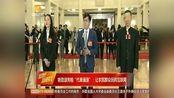 """姚劲波亮相""""代表通道"""":让农民群众玩转互联网"""