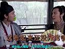 《江南四大才子》穿帮镜头_高清68街 www.68hj.com