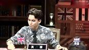 《唐顿庄园》电影中的英国管家学习