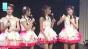 """MC2:水水与丸子组合:""""白加黑""""(0626 SNH48 X队《十八个闪耀瞬间》剧场公演)"""