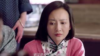 《芝麻胡同》第37集精彩看点:林翠卿生命垂危急送医