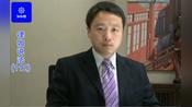 孟祥龙律师:执行案件的分配顺序