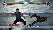 Tekken 7 Season3 Kazuya Combo Trail