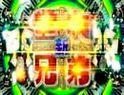 352[堂本の家]DB080817_黑川智花(640x360)