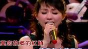 蔡幸娟一首现场版《不到天荒情不老》好听极了!