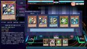 【霸者帝】游戏王——次世代卡组