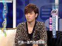 沈春华LIFESHOW-20101219罗志祥(下)