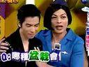 [中字]110716 台湾华视 黄金舞台