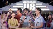 燕京小度u8广告 5s