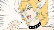 【Beat Saber】ko no bowsette da!!