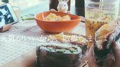 一块VLOG.21 | 夏日饮品 | 百香果柠檬气泡水 | 冰拿铁 | 日式牛肉秋葵+鲜虾鸡蛋火腿口袋饭团 | 番茄罗了奶酪意面 | 香蕉巧克力酱三明治 |