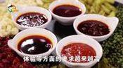 食为先:品牌加盟优势有哪些?餐饮技术广州哪里能学?学多久?