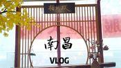 KawaiKomoe的真vlog初投稿/7月20日南昌周末旅行/逛街&恰火锅/21日逛南昌ott漫展