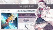 【Arcaea】I've heard it said FUTURE(LV.8)Pure Memory 829/864 By大耳朵