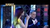 万秀猪王2013看点-20131102-阳帆 黄思婷《双人枕头》