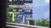 湾岸5DX 箱根归路终于2.27.944了,自闭了几个月每个星期120局终于渡劫成功