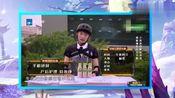 王俊凯挑战校园直播,黄子韬神秘连线《神武3前方高能》精彩回顾