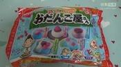 多米娘亲食玩23 日本茶点套装 草莓大福 日本食玩(可食)