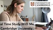 【Astrid Franciszka】和我一起来学习StudyWithMe