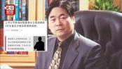 上市公司新城控股董事长涉嫌猥亵9岁女童 已被警方采取强制措施