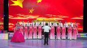石岘嘎呀河合唱团; 参加延边广电台举办的, 庆祝新中国成立70周年《颂歌献祖国》 合唱比赛!