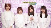 欅坂46 土生瑞穂 小池美波 菅井友香 石森虹花『COUNTDOWN JAPAN 18_19』JCD