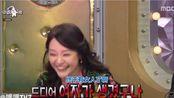 【Radio Star】音乐剧演员金素贤把现实电视剧化 这极端的剧本
