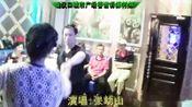 汪建国陈巧梅汉口城市广场答谢杨柳村知青再欢聚K歌12浪子的心情