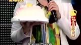 万秀猪王 2013-10-05期 第1段