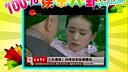 《大漠谣》www.258dy.com网络首发刘诗诗定妆照