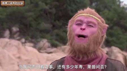 [大话西游]193  成佛