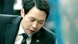 危情三日:VIP遭暗算韩泰京还玩手机,组长抢过去一看愣住了!
