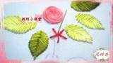 没事学学刺绣呗,蛛网玫瑰绣,新手也能学会,绣起来很快哒