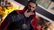 【武哥分享】HOTTOYS奇异博士2.0 AvengersDoctorstrange 复仇者联盟3 复联4ht奇异博士
