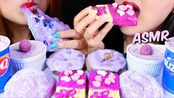 【kim&liz】紫色食品(芝士蛋糕、大摩卡、甜甜圈、谷类食品、冰淇淋)Kim&Liz(2019年8月3日22时41分)
