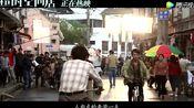 电影《超时空同居》发布苏伦导演的花絮特辑
