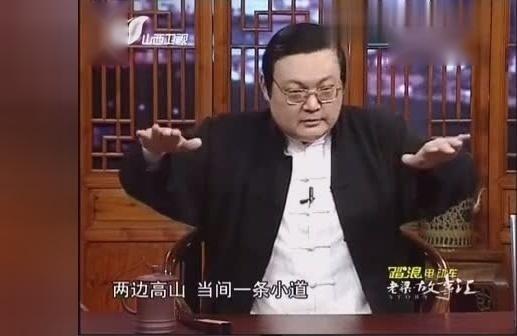 老梁故事汇 宋朝时期杨家将的真实历史 下集