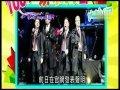 娱乐播报-20111024-Westlife宣布解散成员单飞独自发展 标清