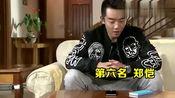 郑恺给李晨打电话,欺骗他说自己跟人打起来了,原来耍人这么高兴!