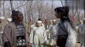 甘十九妹:尹剑平竟把自己的真实身份告诉了他!为何这么信任他?