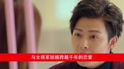 爱上北斗星男友:中国版《来自星星的你》,徐璐张铭恩假戏真做?