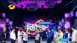 """快乐大本营2013看点-20130323-""""百变五侠""""模仿快乐家族主持(上)"""
