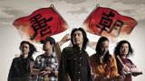 中国摇滚之唐朝乐队《回到唐朝》这曲摇滚乐比刘文天唱的味道不一样