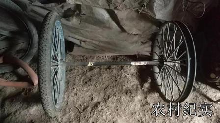 农村的老古董, 只有真正农村人才见过